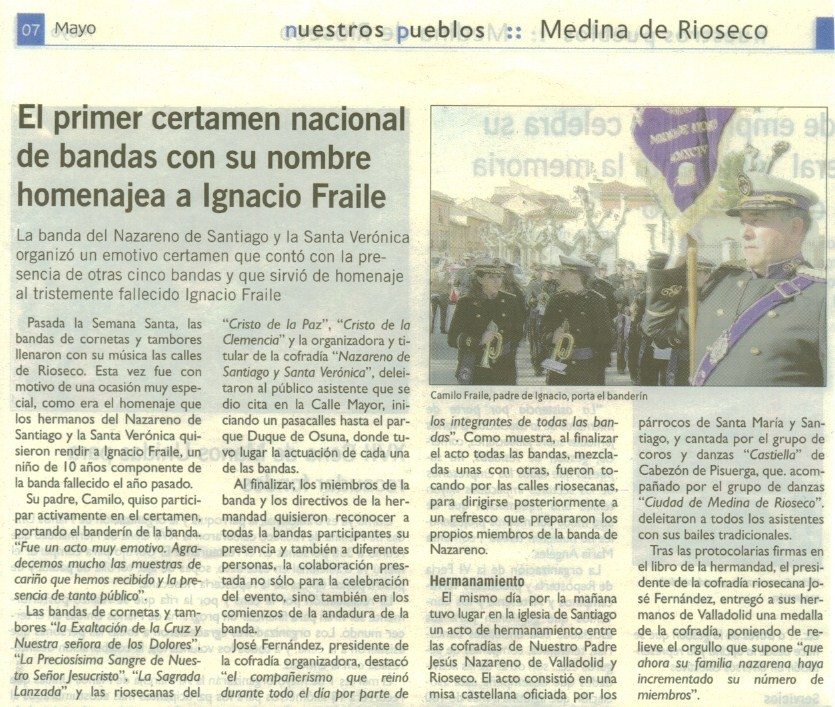 i_certamen_ignacio_fraile_la_mar